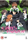 Girls Und Panzer OVA Collection [DVD]