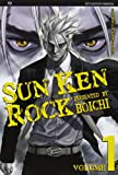Sun Ken Rock: 1