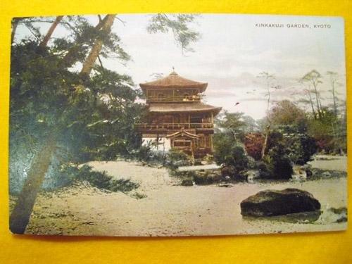 Antigua Postal - Old Postcard : Kinkakuji Garden - JAPÓN