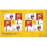 sellos para coleccionistas: república del pueblo China 3951-3952 Folienblatt (completa.edición.) matasellado 2008 Olimpo Fackellauf