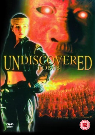 Undiscovered Tomb [DVD] by Yoko Shimada