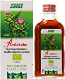 Salus Artichoke Organic 100% Pure Fresh Plant Juice 200 ml