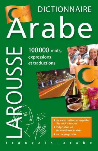Maxipoche Plus Francais Arabe (French Edition) by Larousse (2012-09-15)