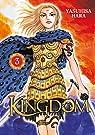Kingdom, tome 3 par Hara