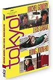 Tokyo ! / un film de Michel Gondry, Leos Carax et Bong Joon-ho   Gondry, Michel. Monteur. Dialoguiste