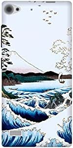 The Racoon Lean The Sea at Satta, Suruga Province hard plastic printed back case / cover for Lenovo Vibe X2