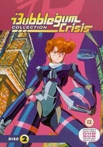 Bubblegum Crisis: Arc 2 - Largo [DVD]