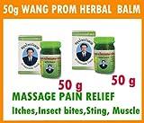 2 x 50 G. Barleria lupulina Thai Herbal Spa Balm Relief Muscular Pain Aches