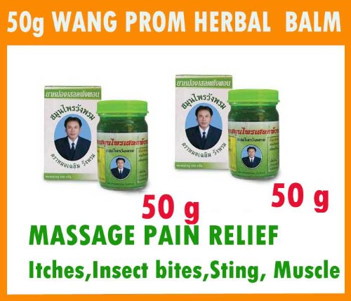 Relief-salbe (2 x 50 G. Barleria lupulina Thai Herbal Spa Balm Relief Muscular Pain Aches)