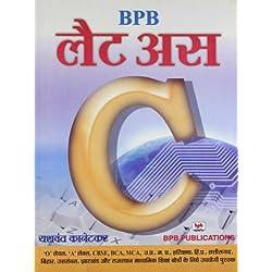 BPB Let Us C
