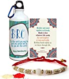 #10: TiedRibbons Rakhi for Brother with Gift Combo Printed Sipper(High Grade Aluminium, 600ml) with Rakhi and Roli Chawal pack