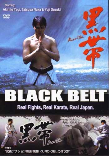 Bild von Black Belt - Kuro Obi