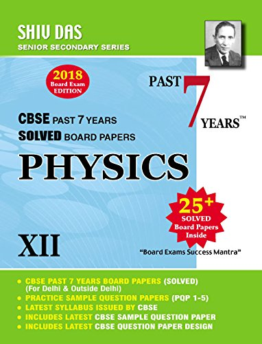 Shiv Das CBSE Past 7 Years Solved Board Papers for Class 12 Physics (2018 Board Exam Edition)