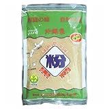 Pulver von Hateruma brauner Zucker 250 g