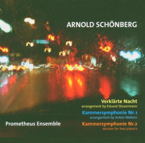 Verklärte Nacht/Kammersinfonie