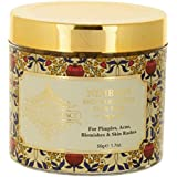 [Sponsored]Royal Indulgence Nimbadi Skin Cleansing Face Mask - 100% Organic & Ayurvedic Reduces Acne And Pimples. For Soft...