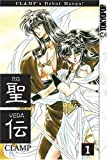 Rg Veda Volume 1 by Clamp (April 12,2005)