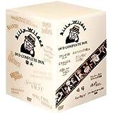 Billy Wilder Complete Dvd-Box