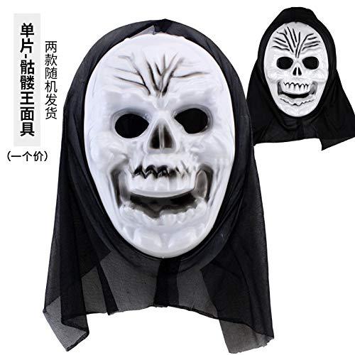 Geist Kostüm Heilig - Ya1&Ya Heilige Tag Maske Geist Festival Horror Tricky Scary Teufel Kopfbedeckung Lustig Ganze Person Schreien Einzelne Maske, B