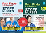 Path Finder Finder - A Job Designer for Staff Nurses (Path Finder Finder - A Job Designer for Staff Nurses)