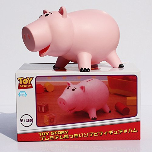 820cm Toy Story Hamm Piggy Bank Pink Pig Coin Box PVC Model Toys For Children by PJ's Toybox