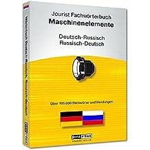 Jourist Fachwörterbuch Maschinenelemente Russisch-Deutsch, Deutsch-Russisch