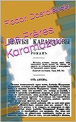 Les Frères Karamazov de Fiodor. Dostoïevski
