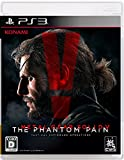 Metal Gear Solid V Phantom Pain [PS3] [Japan Import]