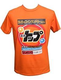 6bb38506 Zip Zap Zooom Mens Super Manga Retro Japanese Surf Vintage Anime Skate T- shirt