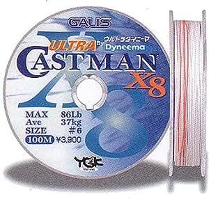 Y.G.K - Tresse CASTMAN X8 - 300 m, 3
