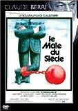 Le Mâle du Siècle [Import belge]