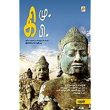 Ki.Mu.Ki.Pi  (Tamil)