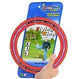 Yestter Frisbee en Silicone, Anneau de vol Jouet Extérieur pour Enfants, Frisbee de Sports de Plein Air pour Enfants Soucoupe Volante Interactive Souple Vol Précis