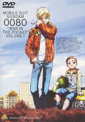 Gundam 0080 War in Pocket 1 [DVD-AUDIO] - Suit 0080 Mobile Gundam