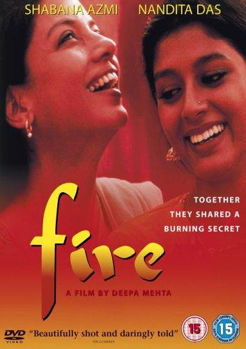 fire-dvd-1996