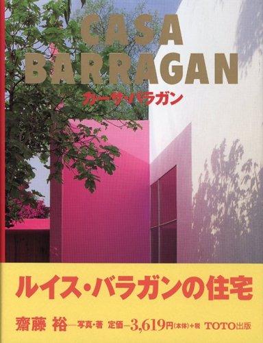 Barragan - Casa por Yutaka Saito