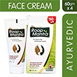 Roop Mantra Unisex Fairness Face Cream with Aloe Vera for All Skin Types, 60g - Pack of 4