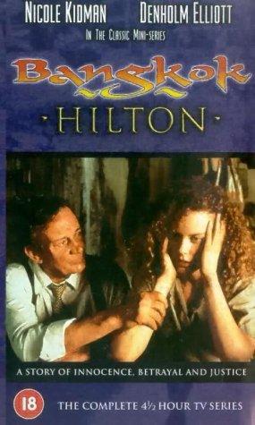 bangkok-hilton-vhs-1990