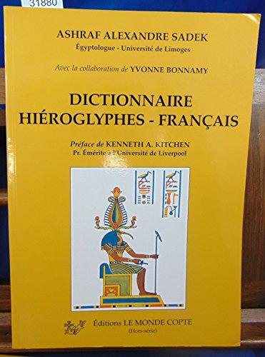 Dictionnaire hiroglyphes-franais