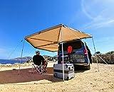 Abanico Fächermarkise mit Einhängewand und Zeltboden für VW-Bus T4 / T5