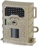 VisorTech  HD-Wildkamera WK-520 mit Bewegungsmelder und Serienbild