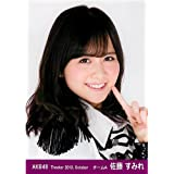 Octubre AKB48 fotograf?a oficial vida Theater 2013.October mensual [Sato Sumire] (jap?n importaci?n)
