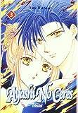Ayashi no ceres 3: La leyenda celestial (Shojo Manga)