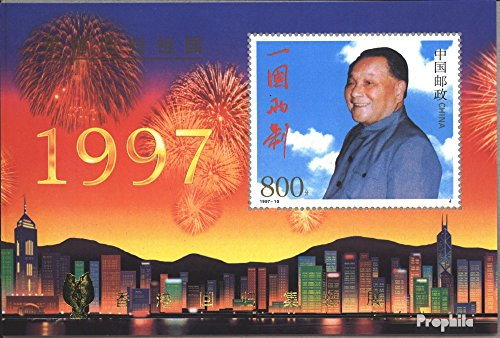 Prophila Collection Volksrepublik China Block79I (kompl.Ausg.) 1997 Rückgabe Hongkongs an China (Briefmarken für Sammler)