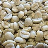 Kolumbien Supremo Hacienda El Encanto 1kg (Rohkaffee)