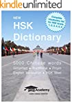 New HSK Dictionary - 5000 Chinese-Eng...