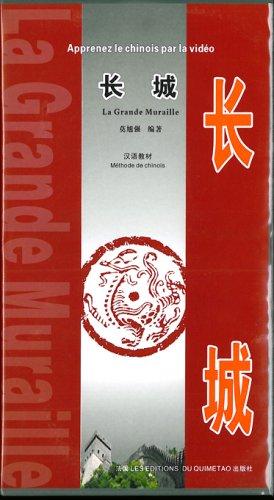 Apprenez le Chinois par la Video (7 DVD)