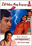 Dil Mein Aag Lagaye (Many Moods of Lata ...