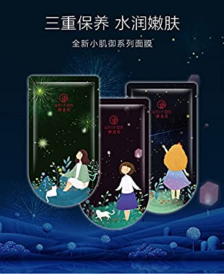 10 x New Crystal White Powder Gel Collagen Face Facial Mask Masks Sheet Patch, Anti Ageing Aging, Skincare, Anti Wrinkle, Moisturising, Moisture, Hydrating, Uplifting, Whitening, Remove Blemishes & Blackheads Product. Firmer, Smoother, Tone, Regeneration