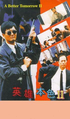 Preisvergleich Produktbild A Better Tomorrow II [VHS]
